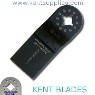 "1-3/8"" E-Cut Blade For Soft Metal Fits Fein Multimaster"
